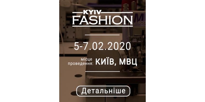 Запрошуємо відвідати наш стенд на KYIV FASHION 05 - 07.02.2020