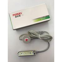 PURUIS PS-G30 енергозберігаючий світильник з 30-ю світлодіодами