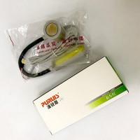 PURUIS PS-C20 світильник на магніті з діодною панеллю