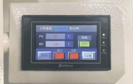 Сенсорний дисплей керування машиною для проклеювання швів BRUCE BRC-6100