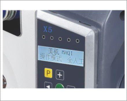 MAQI X5-5-О3/223 Легкість в експлуатації