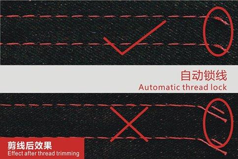 Короткие кончики после обрезки ниток в швейной машине BRUCE R5E-Q-7