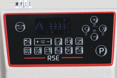 Панель управления швейной машиной BRUCE R5E-Q-7
